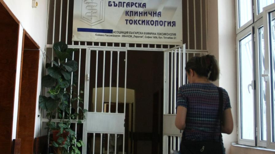 """В """"Пирогов"""" приемали и 11-годишни заради алкохолно отравяне"""