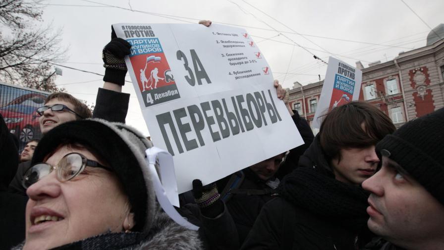 Руската опозиция: Другият път ще сме милион