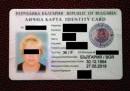 Невалидната лична карта на заловената