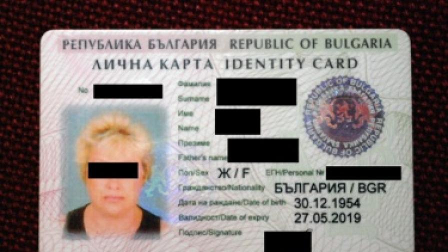 Хванаха измамница, обещавала назначения в МВР