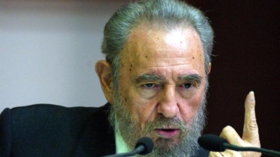 Кастро: Светът неизбежно върви към пропастта