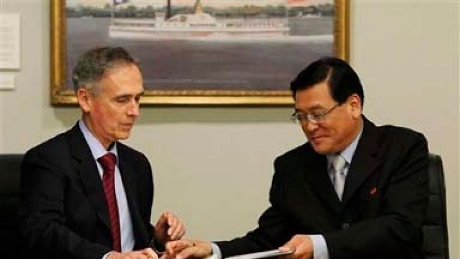АП откри бюро в Северна Корея