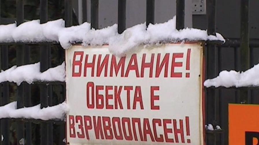 Инцидентът в Сопот - заради непочистени остатъци от взривно вещество