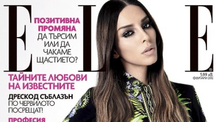 """Леа Т. на корицата на февруарския """"Ел"""""""