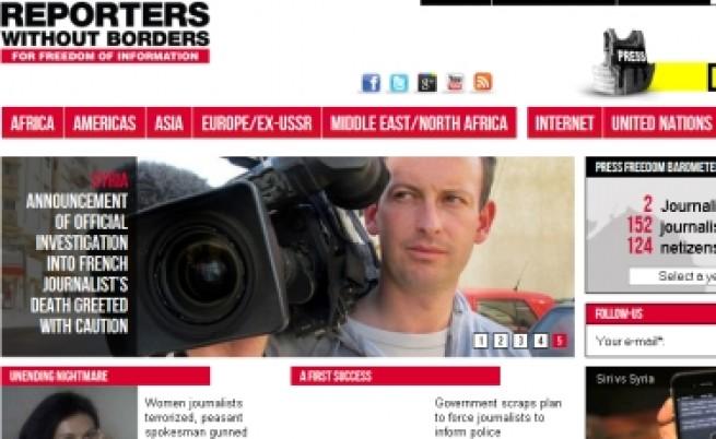Журналистите работят трудно дори в утвърдени демокрации