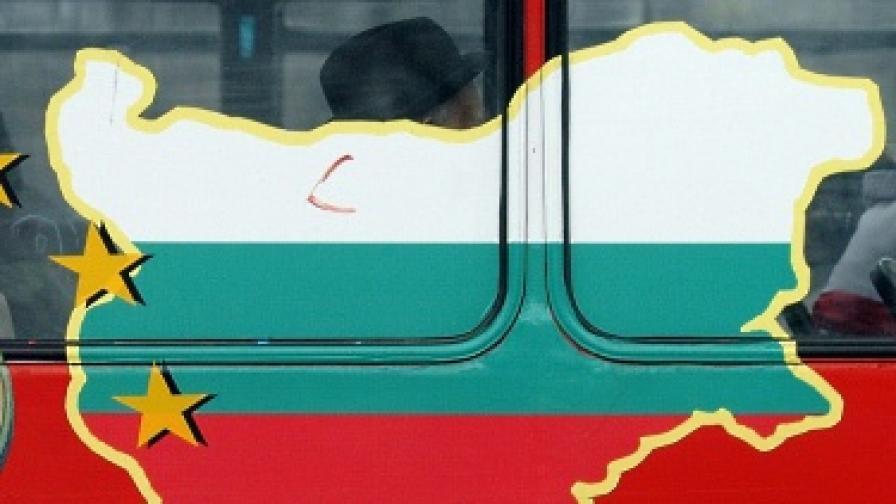 100 хубави думи за България