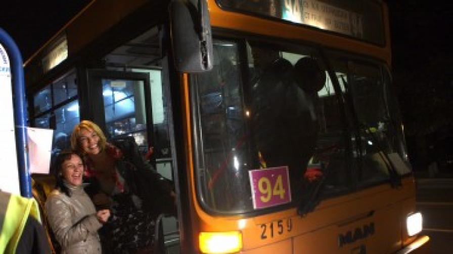 Глобата за нередовен пътник в София става 20 лв.