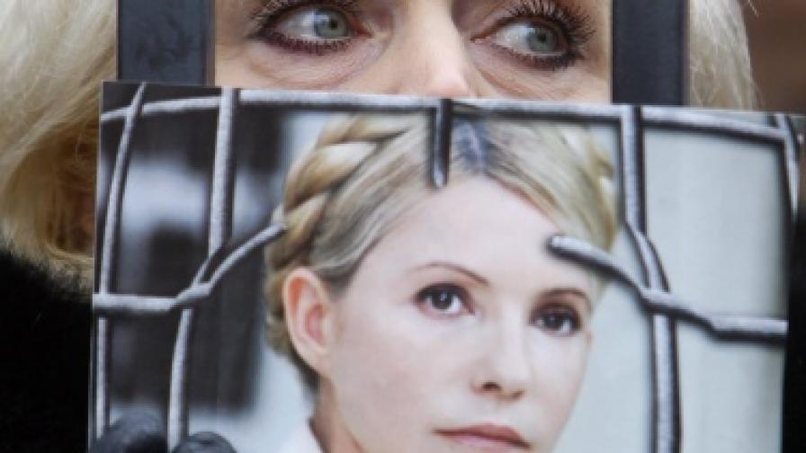 Тимошенко била малтретирана в затвора