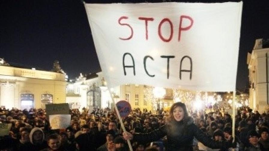 Кого ограничава АСТА - дискусия в парламента