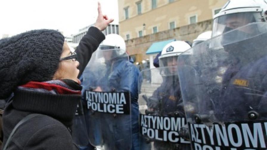 Гръцкият език бил виновен за кризата