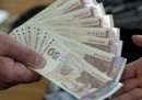 По-ранното пенсиониране вече възможно - с по-ниска пенсия