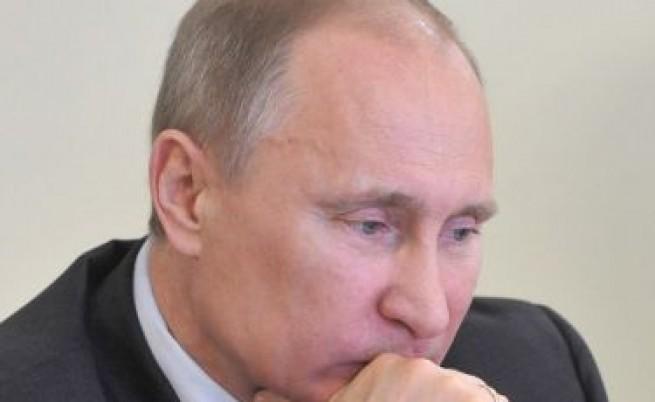 Путин като подсъдим - хит в интернет