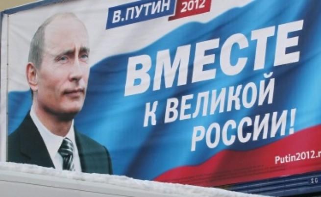 Путин: Русия трябва да е силна. И военно