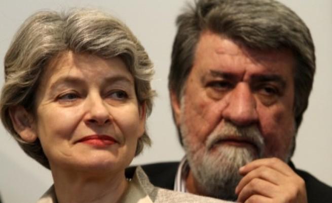 Бокова и Рашидов откриха регионален център на ЮНЕСКО