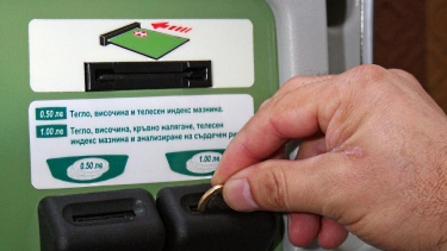 Над 60% от българите имат ограничена здравна грамотност