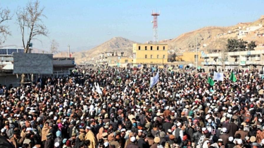 Нови жертви на демонстрациите в Афганистан