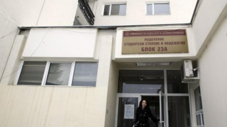 Блок 23 в Студентски град, където е извършено убийството