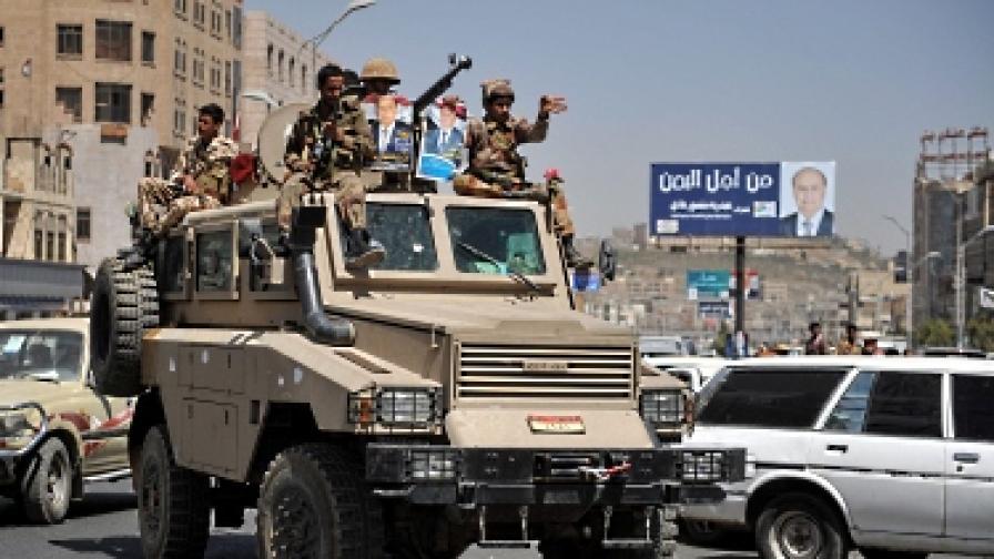 Боеве в Южен Йемен са отнели живота на 106 души