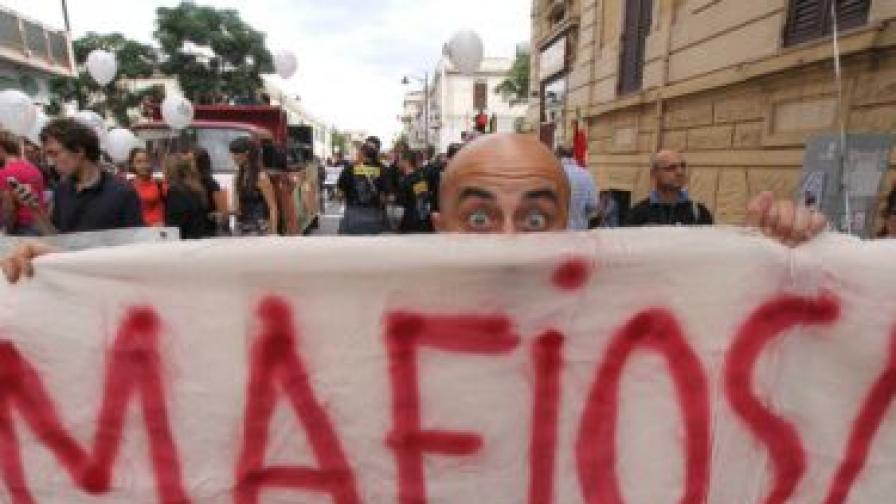 """Предприемач предлага рейтинг """"анти-мафия"""" за компаниите в Италия"""