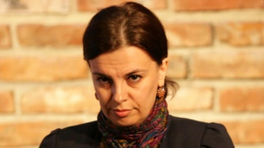 Мирослава Тодорова