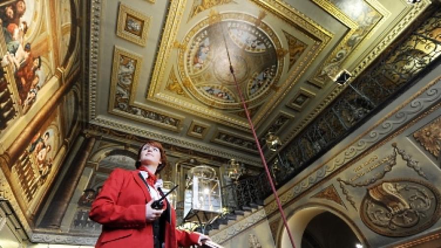 Кенсингтънският дворец