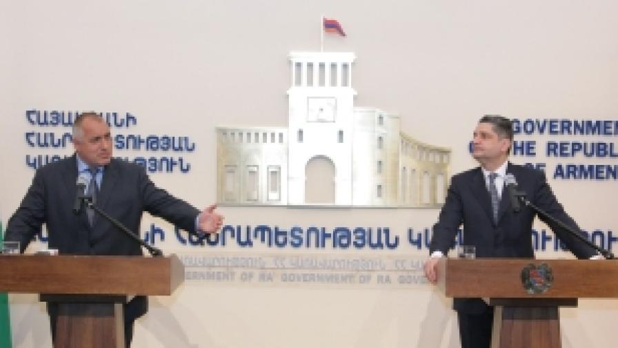 Борисов: Арменците в България са успели хора