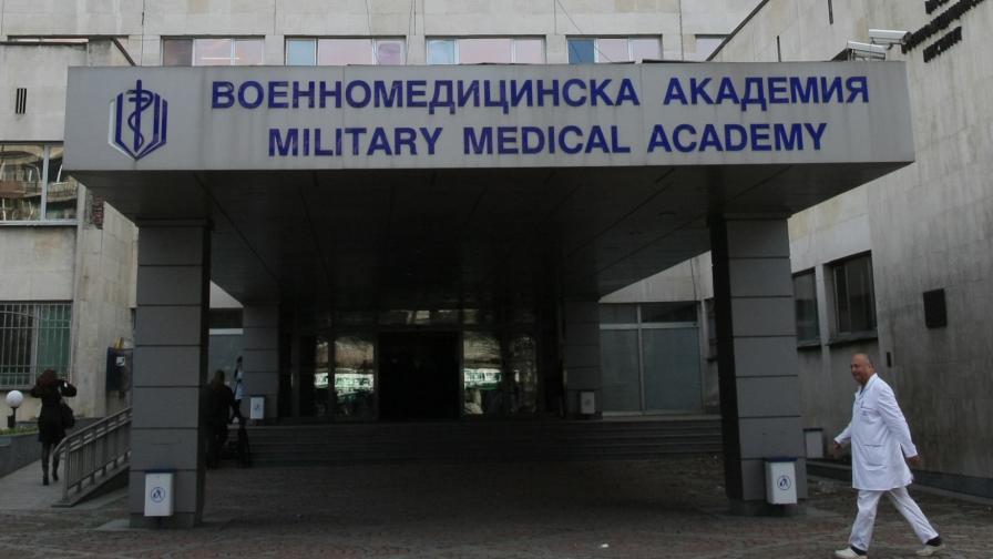 Криза за анестезиолози в България