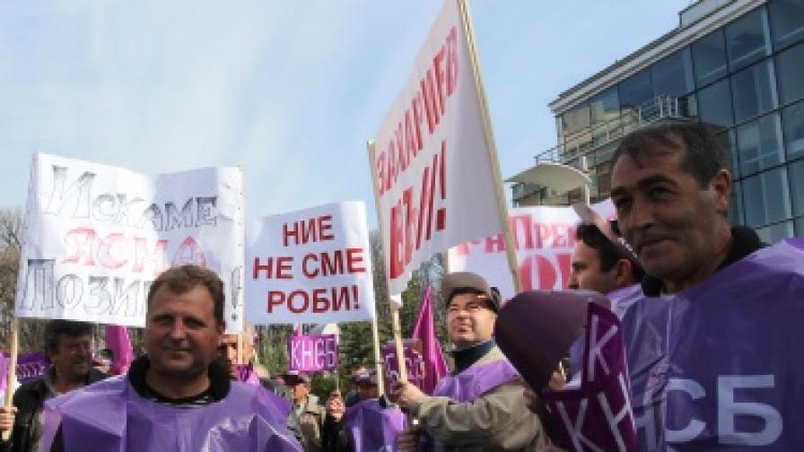 КНСБ: Поляци искат ОЦК-Кърджали