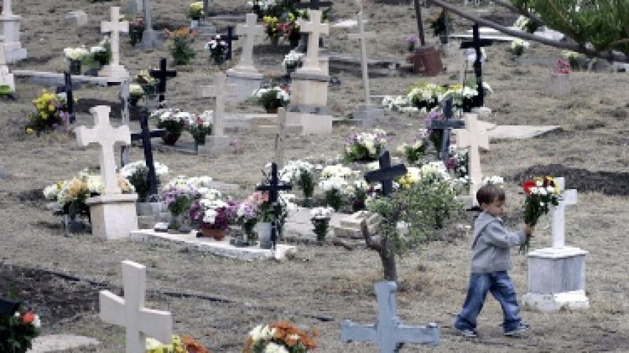 Разходка в гробищата за здраве?