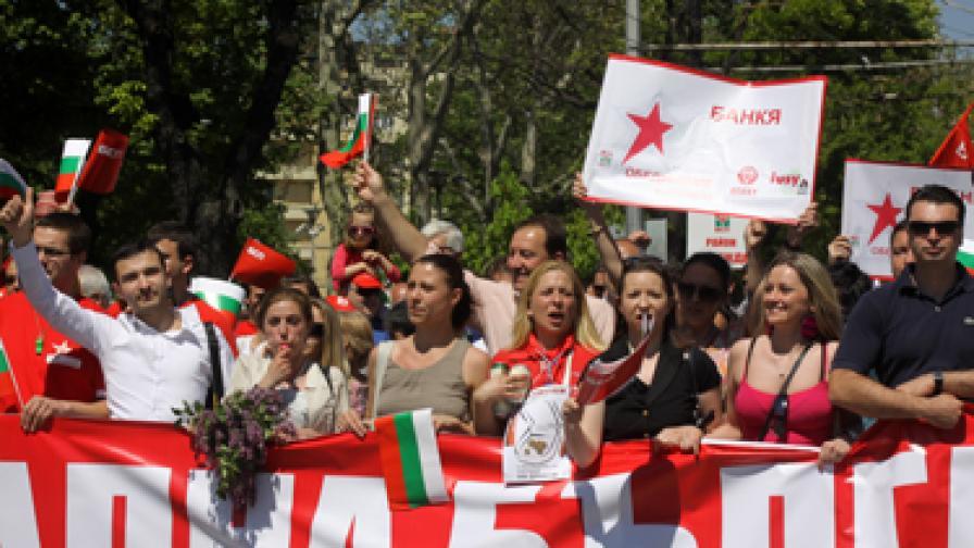 На 1 май светът не празнува, а протестира