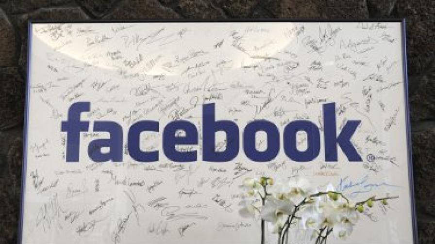 """Десетте златни правила за общуване във """"Фейсбук"""""""