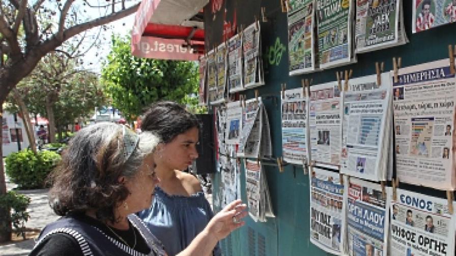 Шансовете за правителство в Гърция са минимални