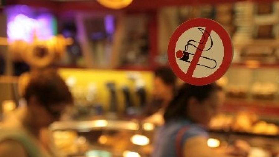 Депутатите приеха забраната за пушене на закрито