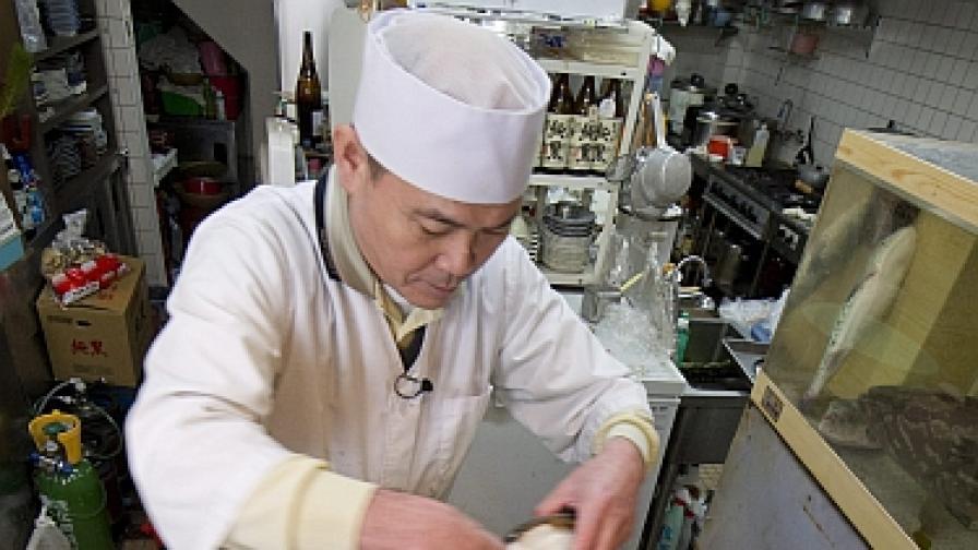 Отровната риба фугу ще се сервира свободно