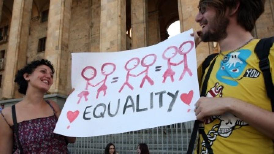 Кметството на Москва пак забрани гей парада