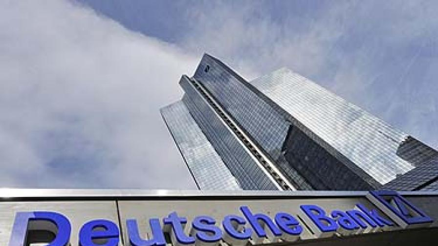 """Изключиха """"Дойче Банк"""" от индекса на водещите компании в Европа"""