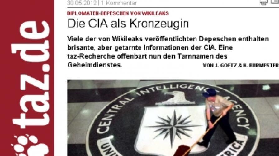 Компромати за Бойко Борисов от 2006 г. били на ЦРУ