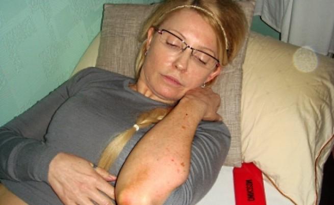 Европейският съд по правата на човека отказа на Тимошенко лечение в Германия