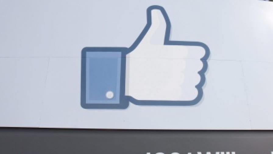 """Пада възрастовото ограничение във """"Фейсбук"""""""