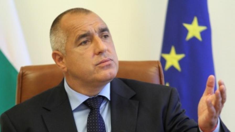 Премиерът Бойко Борисов на заседание на Министерския съвет