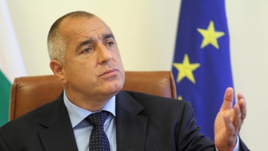 Властта отпразнува рождения ден на Борисов