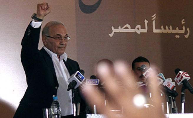 Съд нареди египетският парламент да бъде разпуснат