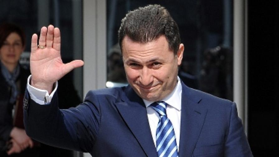 Груевски: Мир на Балканите ще има, когато приемете Македония, нацията и езика й
