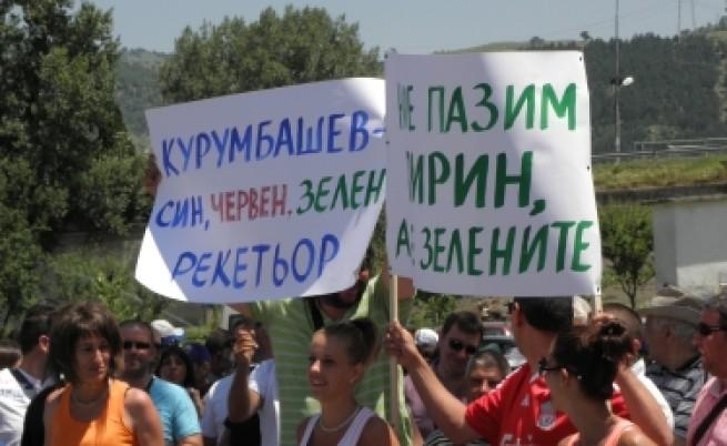 Протест и срещу президентското вето