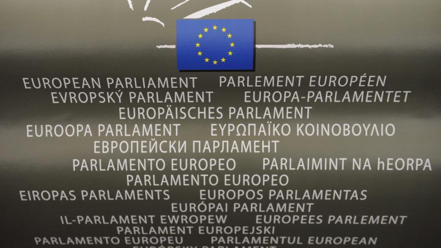 Едва за 12% от българите владеенето на чужд език е важно