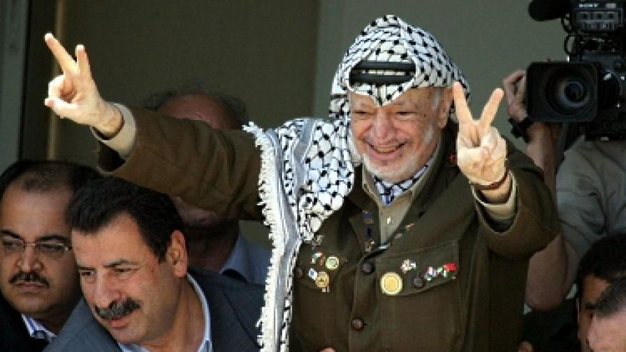 Ясер Арафат през септември 2013 г.