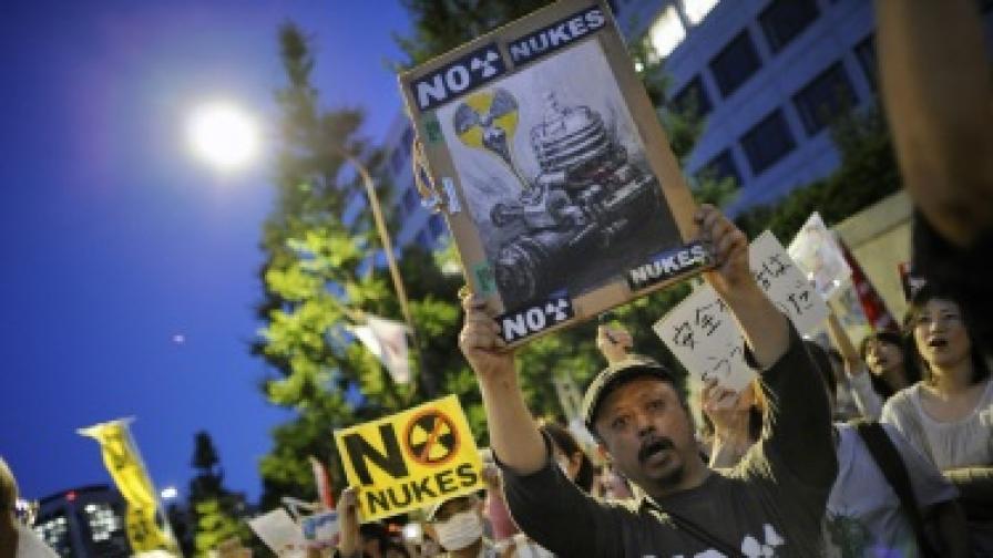 Протест срещу ядрената енергетика в Япония