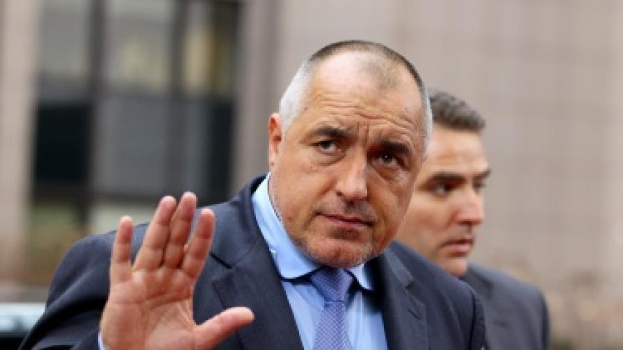 НЦИОМ: ГЕРБ губи 4,5% от електората си