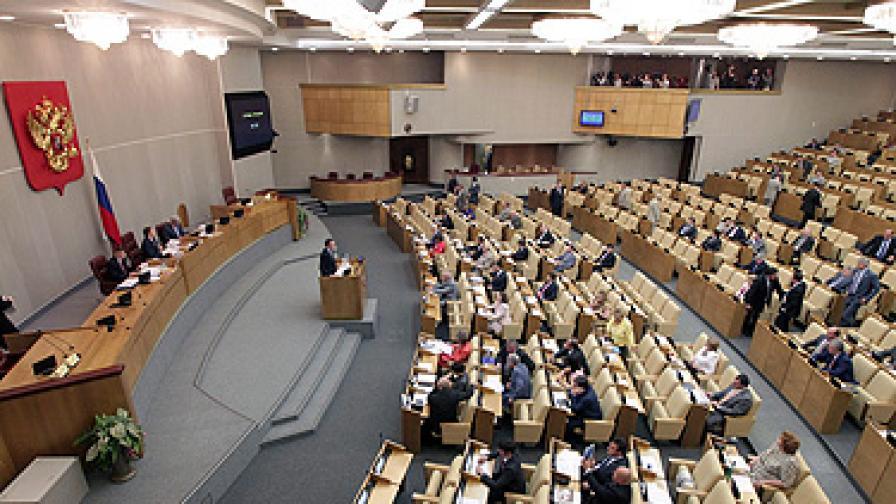"""Руските НПО официално са """"чуждестранни агенти"""""""