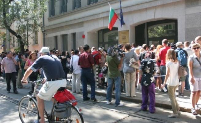 АФП за събитията в Румъния и България